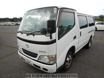 Used 2004 TOYOTA DYNA ROUTE VAN BH327555 for Sale for Sale