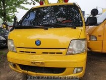 Used 2004 KIA BONGO BH331682 for Sale for Sale