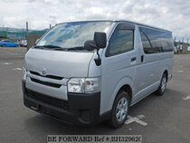 Used 2017 TOYOTA HIACE VAN BH329620 for Sale for Sale
