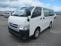 Used 2016 TOYOTA REGIUSACE VAN BH327238 for Sale for Sale