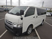 Used 2016 TOYOTA REGIUSACE VAN BH327324 for Sale for Sale