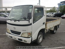 Used 2003 TOYOTA DYNA TRUCK BH329711 for Sale for Sale