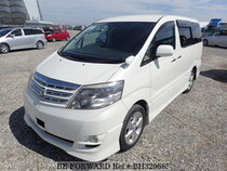 Used 2007 TOYOTA ALPHARD BH329685 for Sale for Sale