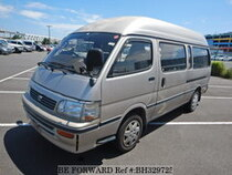 Used 1996 TOYOTA HIACE WAGON BH329725 for Sale for Sale