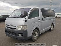 Used 2007 TOYOTA REGIUSACE VAN BH329627 for Sale for Sale