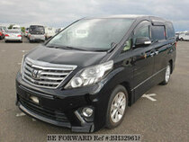 Used 2012 TOYOTA ALPHARD BH329618 for Sale for Sale