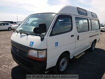 Used 2003 TOYOTA HIACE COMMUTER BH332083 for Sale for Sale