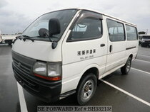 Used 2000 TOYOTA HIACE VAN BH332138 for Sale for Sale