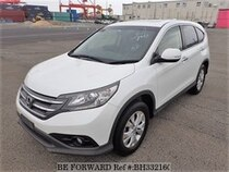 Used 2012 HONDA CR-V BH332160 for Sale for Sale