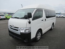 Used 2015 TOYOTA HIACE VAN BH333454 for Sale for Sale