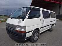 Used 2004 TOYOTA REGIUSACE VAN BH333410 for Sale for Sale
