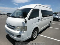 Used 2006 TOYOTA HIACE COMMUTER BH333518 for Sale for Sale