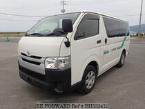 Used 2015 TOYOTA HIACE VAN BH333412 for Sale for Sale