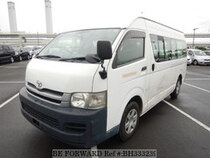 Used 2008 TOYOTA REGIUSACE VAN BH333239 for Sale for Sale