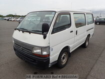 Used 2000 TOYOTA HIACE VAN BH333583 for Sale for Sale