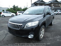 Used 2008 TOYOTA VANGUARD BH335282 for Sale for Sale
