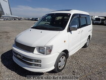 Used 1998 TOYOTA TOWNACE NOAH BH335798 for Sale for Sale