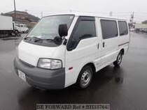 Used 2015 MAZDA BONGO VAN BH337643 for Sale for Sale