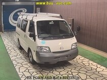 Used 2015 MAZDA BONGO VAN BH335726 for Sale for Sale