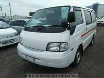 Used 2015 MAZDA BONGO VAN BH337634 for Sale for Sale