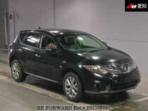 Used 2011 NISSAN MURANO BH339787 for Sale for Sale
