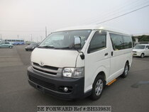 Used 2009 TOYOTA HIACE WAGON BH339839 for Sale for Sale