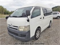 Used 2005 TOYOTA HIACE VAN BH339946 for Sale for Sale