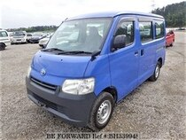 Used 2014 TOYOTA LITEACE VAN BH339948 for Sale for Sale