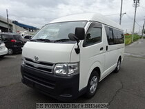 Used 2013 TOYOTA HIACE VAN BH340294 for Sale for Sale