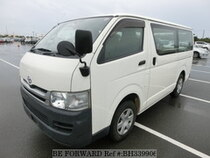 Used 2008 TOYOTA REGIUSACE VAN BH339906 for Sale for Sale