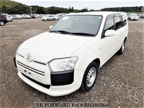 Used 2015 TOYOTA SUCCEED VAN BH340264 for Sale for Sale