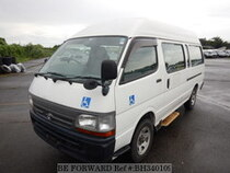 Used 2004 TOYOTA HIACE COMMUTER BH340109 for Sale for Sale