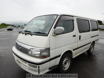 Used 1998 TOYOTA HIACE VAN BH340145 for Sale for Sale