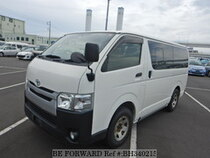 Used 2014 TOYOTA HIACE VAN BH340215 for Sale for Sale
