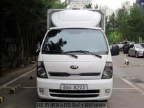 Used 2016 KIA BONGO BH340666 for Sale for Sale