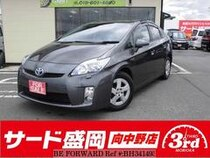 Used 2011 TOYOTA PRIUS BH341493 for Sale for Sale