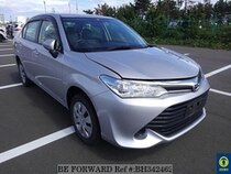Used 2015 TOYOTA COROLLA AXIO BH342462 for Sale for Sale