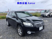 Used 2009 TOYOTA VANGUARD BH342404 for Sale for Sale