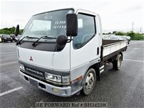 Used 2001 MITSUBISHI CANTER BH342390 for Sale for Sale