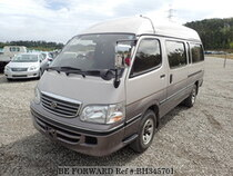 Used 2001 TOYOTA HIACE WAGON BH345701 for Sale for Sale