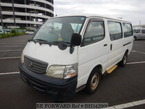 Used 2003 TOYOTA HIACE WAGON BH342908 for Sale for Sale