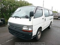 Used 2002 TOYOTA REGIUSACE VAN BH342766 for Sale for Sale
