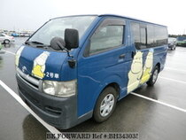 Used 2007 TOYOTA HIACE VAN BH343035 for Sale for Sale
