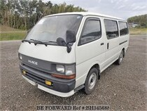 Used 1993 TOYOTA HIACE VAN BH345688 for Sale for Sale
