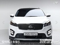 Used 2017 KIA SORENTO BH345848 for Sale for Sale