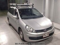 Used 2011 NISSAN AD EXPERT BH346678 for Sale for Sale