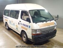 Used 2000 TOYOTA HIACE COMMUTER BH349352 for Sale for Sale