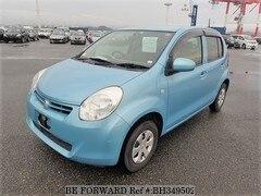 Japanese Used Cars For Sale Near Me Be Forward Ghana