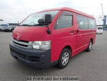 Used 2009 TOYOTA HIACE WAGON BH349467 for Sale for Sale