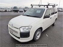 Used 2015 TOYOTA SUCCEED VAN BH349383 for Sale for Sale